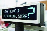 Koniec z tradycyjnym handlem?
